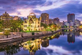 Photo of Circle of Japan ~ Tokyo to Tokyo